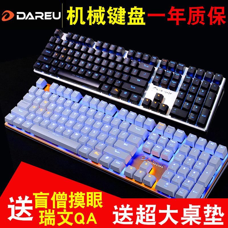 达尔优机械师键盘