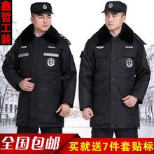 保安大衣男黑色保安制服棉服加厚多功能特训棉袄作讶鞋装防寒定制