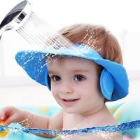 Baby shampoo hat child taro artifact child bathing ear protection eye waterproof shower cap big boy