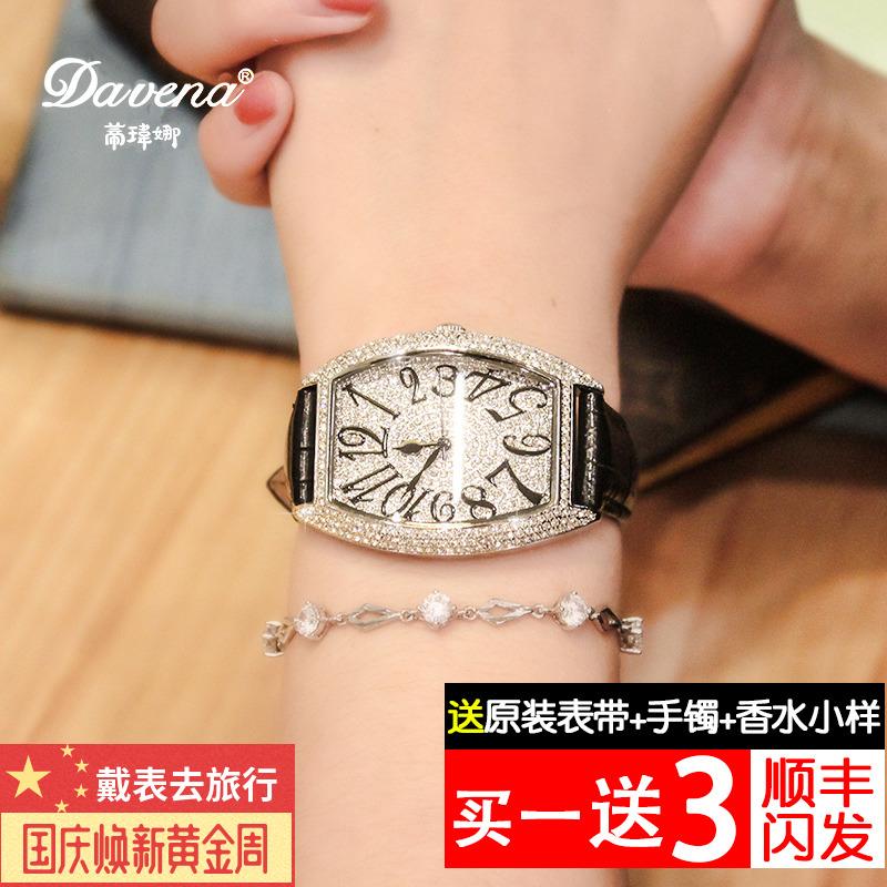 表盘镶钻手表