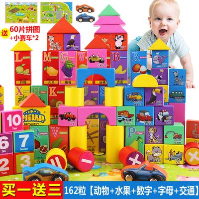 木制儿童益智积木玩具3-6周岁婴儿宝宝1-2-4岁男孩子女童拼搭玩具