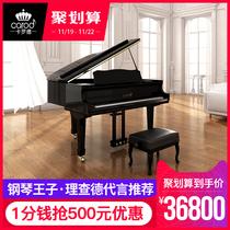 键立式钢琴88全新BP1鲍德温钢琴Baldwin