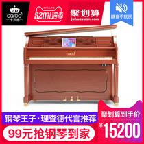 立式钢琴英昌日本进口专业演奏考级学生用韩国原装二手钢琴三益