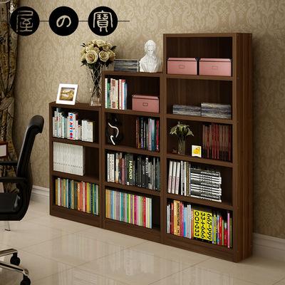 屋之宝书柜书架自由组合格子柜客厅书柜书架简约现代阳台简易书柜