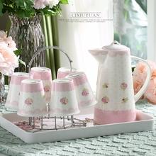 客厅水杯套装陶瓷杯子茶杯茶具水壶欧式骨瓷水具茶壶杯具套装家用