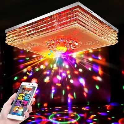 客厅音乐灯MP3蓝牙七彩水晶灯长方形大气家用卧室灯LED吸顶灯大灯是什么档次
