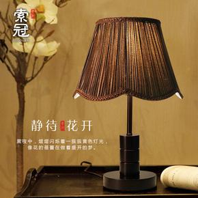 索冠现代简约木质卧室床头护眼可调光礼品看书节能温馨喂奶小台灯