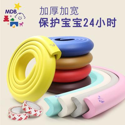 MDB宝宝防撞条加厚加宽儿童桌边保护条婴儿安全防护条墙角防磕碰