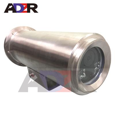 防爆护罩模拟130万红外机芯监控摄像头不锈钢工业防爆外壳是什么档次