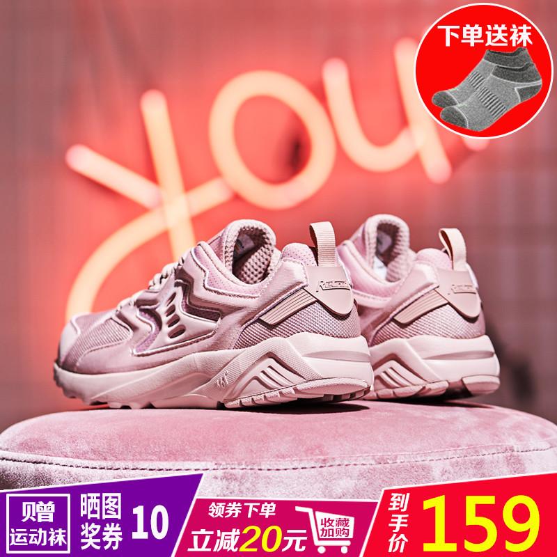 361女鞋跑步鞋女春季新款复古阿甘鞋女粉色慢跑鞋女361度运动鞋女