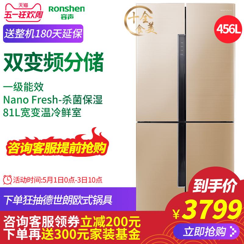 容聲多門變頻電冰箱
