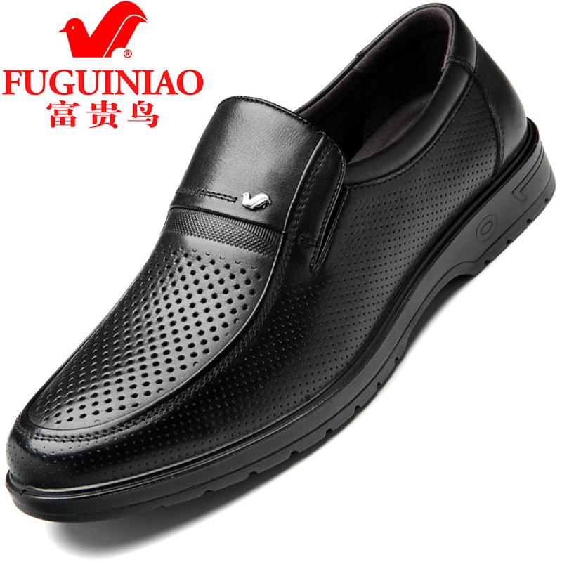 富贵鸟皮鞋