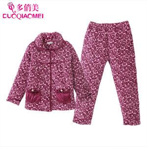 多俏美珊瑚绒夹棉睡衣女士秋冬季冬天加厚法兰绒中老年妈妈家居服