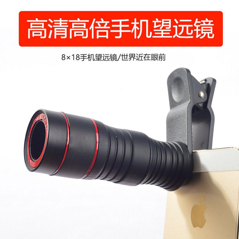 高倍单筒望远镜 变焦