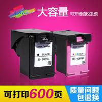 兼容惠普hp680  3638 1118 2138 3636 3838 4538 大容量XL 打印机墨盒 可加墨