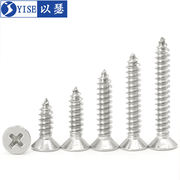 304 stainless steel flat head self tapping screw wood screw long self tapping wire countersunk head self tapping screw M3M4