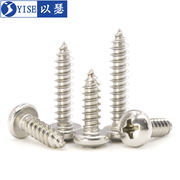 304 stainless steel round head self tapping screw pan head cross wood screw head screw self tapping M3M4M5