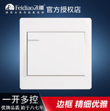 Promotion Concealed open multi-control midway three control switch triple switch dual control home single open panel 86
