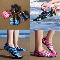 沙滩游泳鞋涉水浮潜鞋男女漂流鞋防滑速干溯溪鞋透气跑步机鞋专用