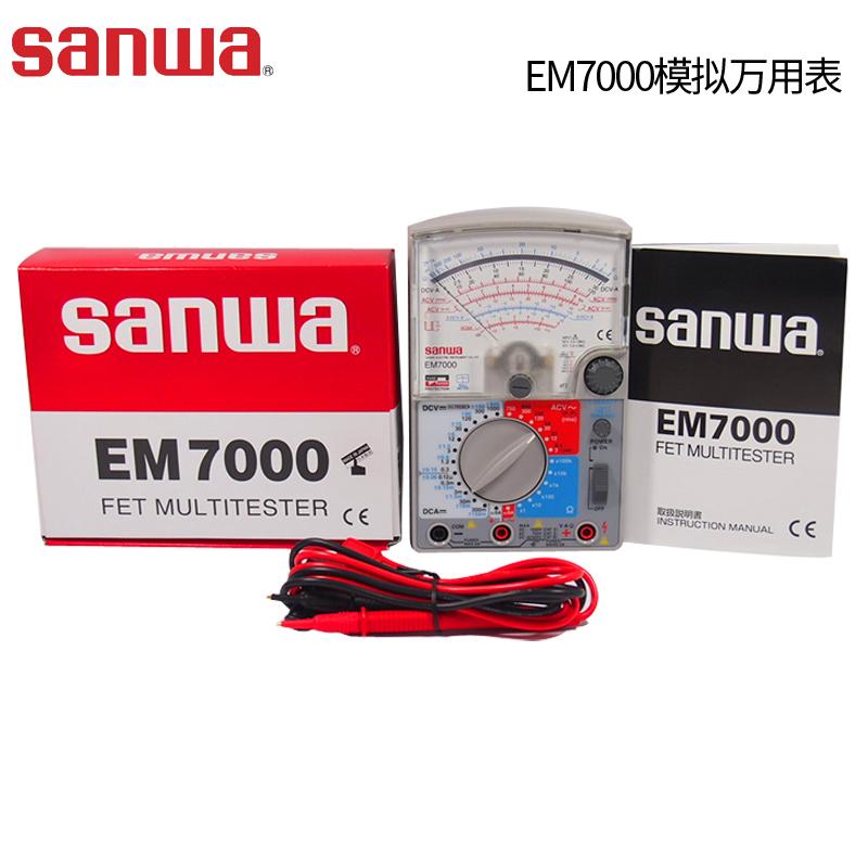 日本三和 sanwa EM7000 模拟指针万用表手持袖珍机械表正品包邮