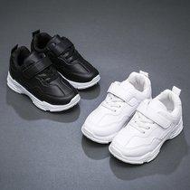 儿童白色运动鞋校鞋男童白波鞋女童鞋休闲板鞋防水防滑小学生白鞋