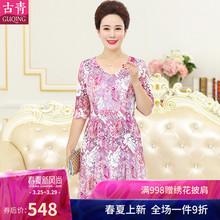 古青婚礼妈妈春装新款蕾丝婚宴礼服时尚气质显瘦五分袖连衣裙图片