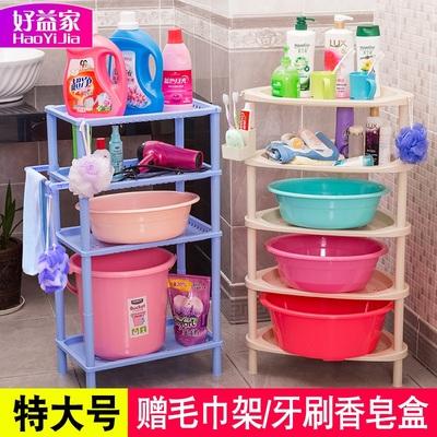 浴室置物架卫生间脸盆架洗漱台盆厕所洗手间收纳架子洗脸三角落地