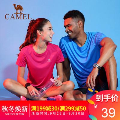 骆驼运动T恤 男女速干上衣2018秋季透气圆领跑步健身服运动短袖衫