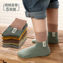 Children's socks, cotton, autumn and winter, boys and girls, socks, baby boy, big boy, cotton student, spring and autumn cotton socks