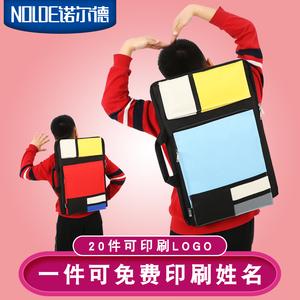 诺尔德画袋 美术袋 儿童 8K画板袋画包学生双肩背写生专用 可定制