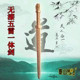 Daozang unpainted log five thunder jian integrated sword jingzhen sword peach wood sword five thunder order five thunder fu jian no splicing