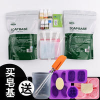 Mei Xin Yashe handmade soap diy double soap bag Breast milk DIY package raw soap base to send silicone mold