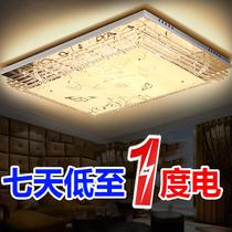 吸顶灯北欧餐厅卧室灯灯LED简约现代长方形大气创意家用灯客厅灯