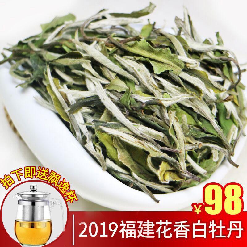 Чай Пай Му Тан Артикул 568285328672