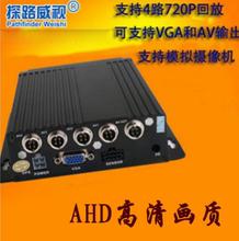 车载sd卡车载录像机 高清车载监控系统  车载录像机4路车载系统