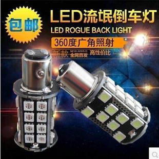 汽车LED刹车灯泡改装LED转向灯爆闪刹车灯超亮倒车灯后雾灯 尾灯