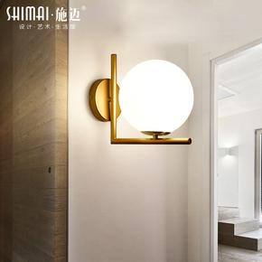 后现代简约餐厅艺术卧室办公书桌床头壁灯创意走廊过道酒店工程灯
