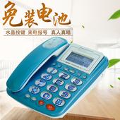 包邮 中联信家用办公电话座式 免电池固定电话座机来电报号大屏幕图片