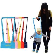 包邮 婴儿学步带宝宝秋冬透气两用防走失提篮学步带小孩儿童学行带