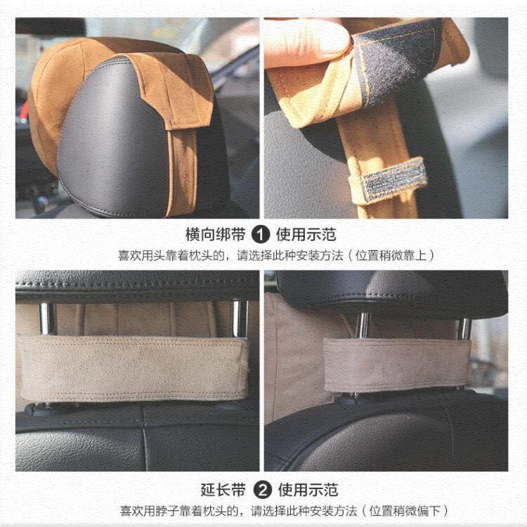 奔驰新E C200L GLC260仿迈巴赫S级专用后排航空汽车头枕护颈枕