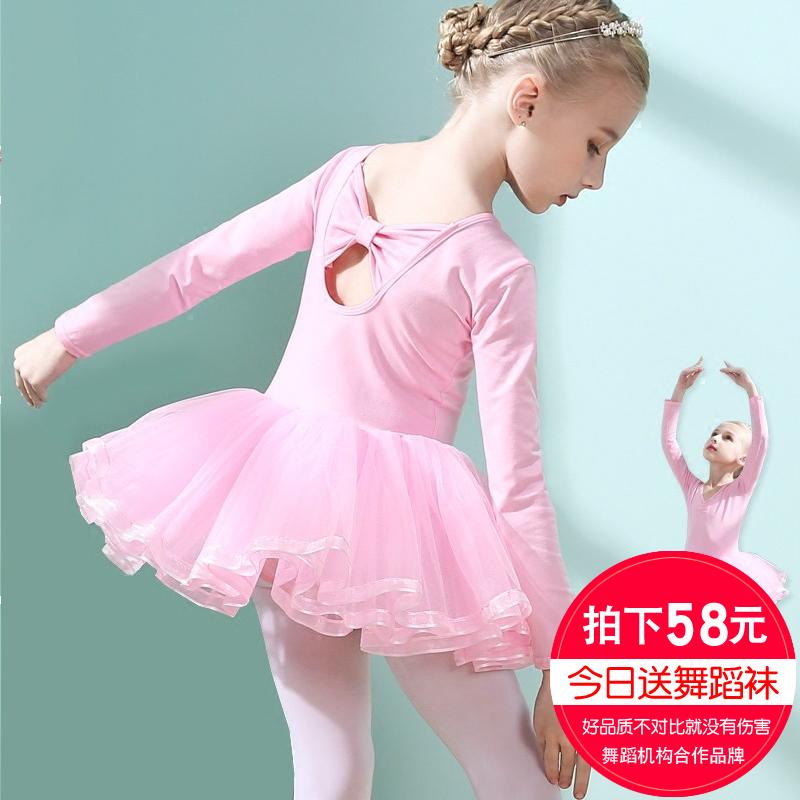 女孩舞蹈演出服装