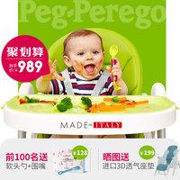 pegperego宝宝餐椅 多功能儿童餐桌椅便携可折叠婴儿小孩吃饭椅子