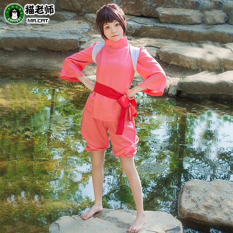 女仆装荻野千小千与千寻复古和服全套cosplay