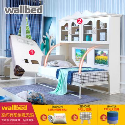 wallbed壁床隐形床 欧式韩式带书柜 多功能折叠翻板床墨菲壁柜床