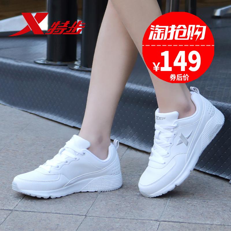 特步女跑步鞋