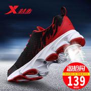 特步男鞋运动鞋2019夏季新款正品跑步鞋男士网面学生透气休闲鞋子