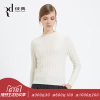 绒典羊绒衫女2016秋季新款纯色竖条纯羊绒衫半高领打底毛衣针织衫