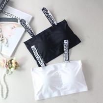 字母肩带吊带黑色裹胸抹胸背心式美背运动内衣女带胸垫防走光文胸