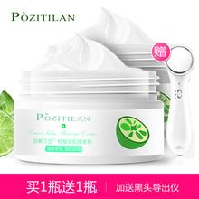 面部按摩膏深层清洁毛孔肌肤脸部补水霜美容院专用排浊无毒素 正品