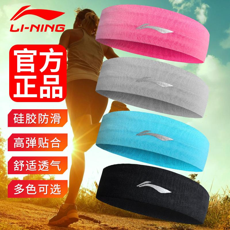 Lining李宁LQAM369篮球
